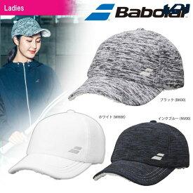 「あす楽対応」バボラ Babolat テニスアクセサリー レディース ゲームキャップ BTCMJC07 『即日出荷』