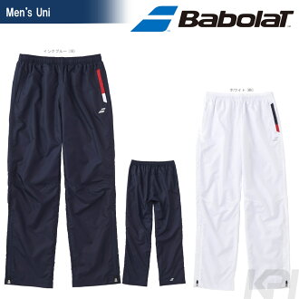 """September it is going to release it ※ reservation"" ""2017 new product"" バボラ (Babolat) ""Unisex heat navigator underwear BAB-4755P"" tennis wear ""2017FW"""