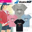 『即日出荷』「2017新製品」Babolat(バボラ)「Women's レディース ショートスリーブシャツ BAB-8735W」テニスウェア「2017SS」「あ...