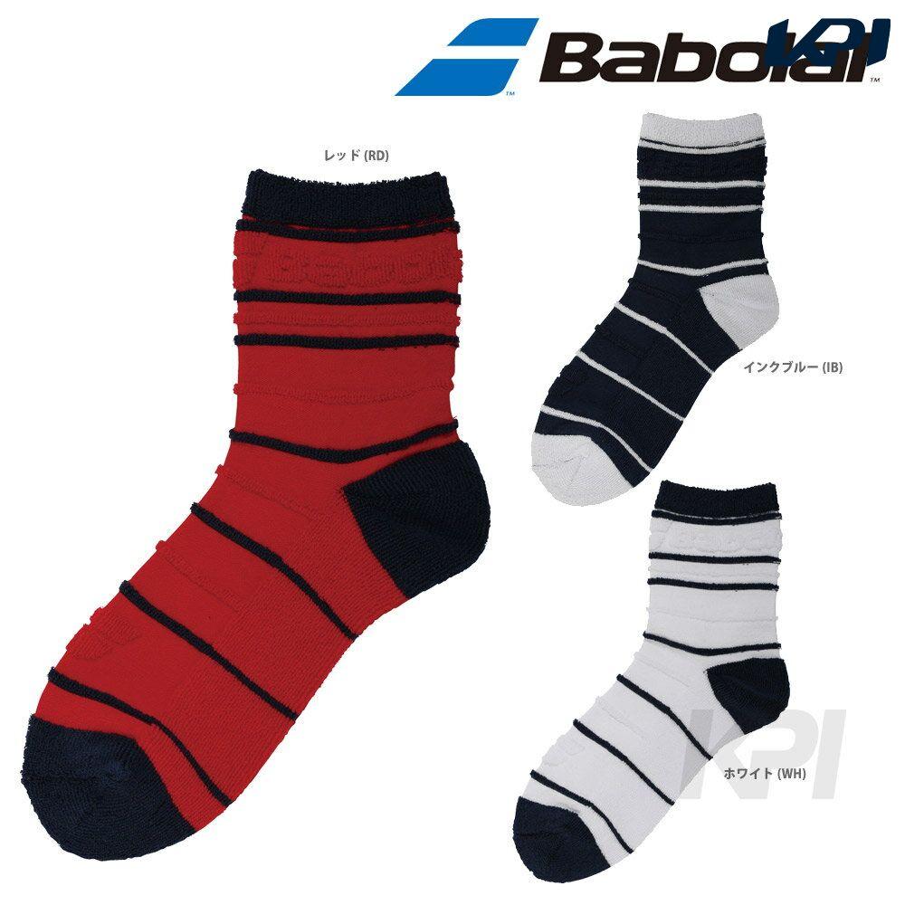 「あす楽対応」「2017新製品」Babolat(バボラ)「ショートソックス BAB-S731W」テニスウェア「2017SS」[ネコポス可]『即日出荷』【kpi_d】