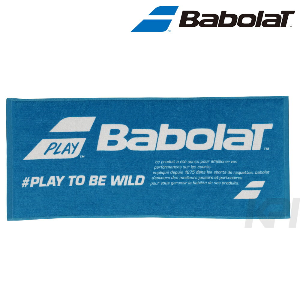 【エントリーでポイント10倍!】「2017新製品」Babolat(バボラ)「スポーツタオル BAB-T700」「2017SS」【kpi_d】