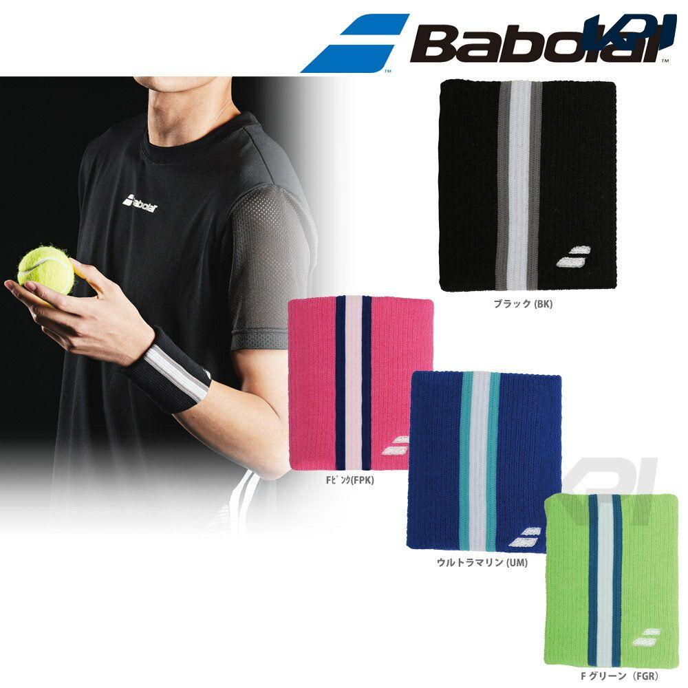 【30%OFFクーポン対象】「あす楽対応」「2017新製品」Babolat(バボラ)「リストバンド BAB-W703」テニスウェア「2017SS」[ネコポス可]『即日出荷』