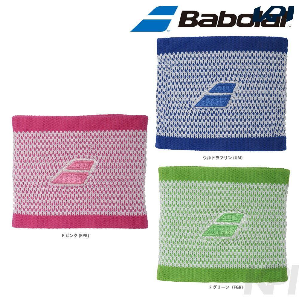 「あす楽対応」「2017新製品」Babolat(バボラ)「リストバンド BAB-W704」テニスウェア「2017SS」[ネコポス可]『即日出荷』【kpi_d】