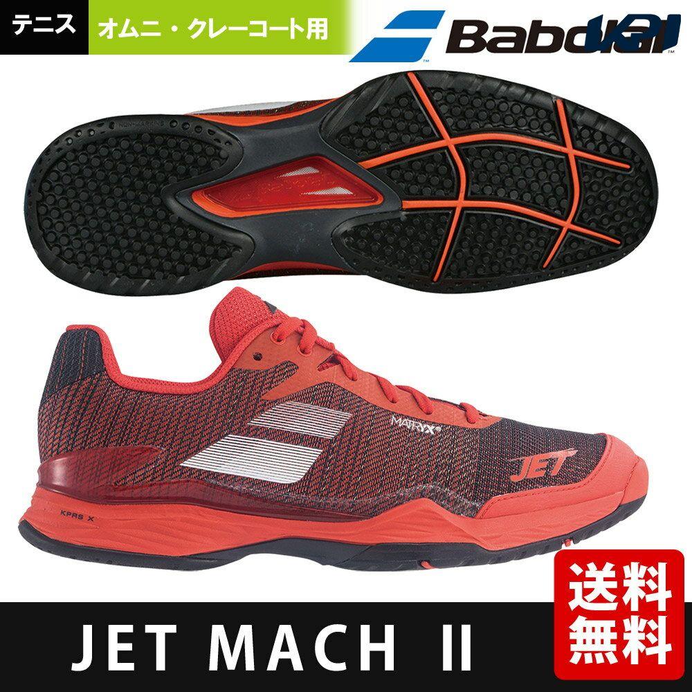 「あす楽対応」バボラ Babolat テニスシューズ メンズ JET MACH II ジェットマッハ OMNI M オムニ・クレーコート用 BAS18627 『即日出荷』