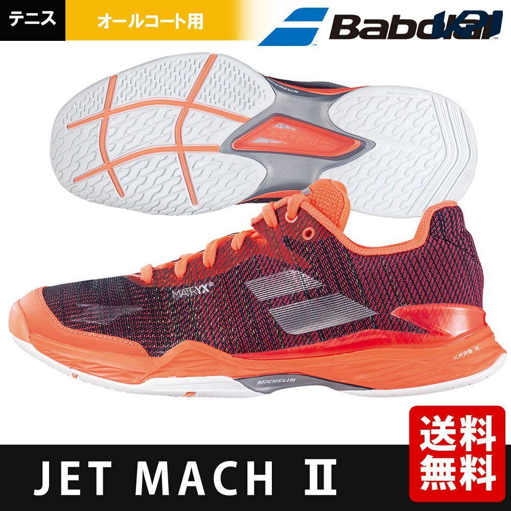 「あす楽対応」バボラ Babolat テニスシューズ レディース JET MACH II ジェットマッハ ALL COURT W オールコート用 BAS18630『即日出荷』