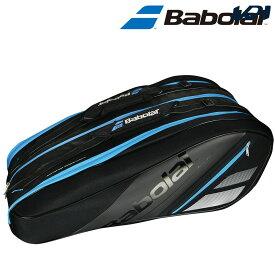 【全品10%OFFクーポン対象】バボラ Babolat テニスバッグ・ケース RACKET HOLDER X12 ラケットバッグ(ラケット12本収納可) BB751155