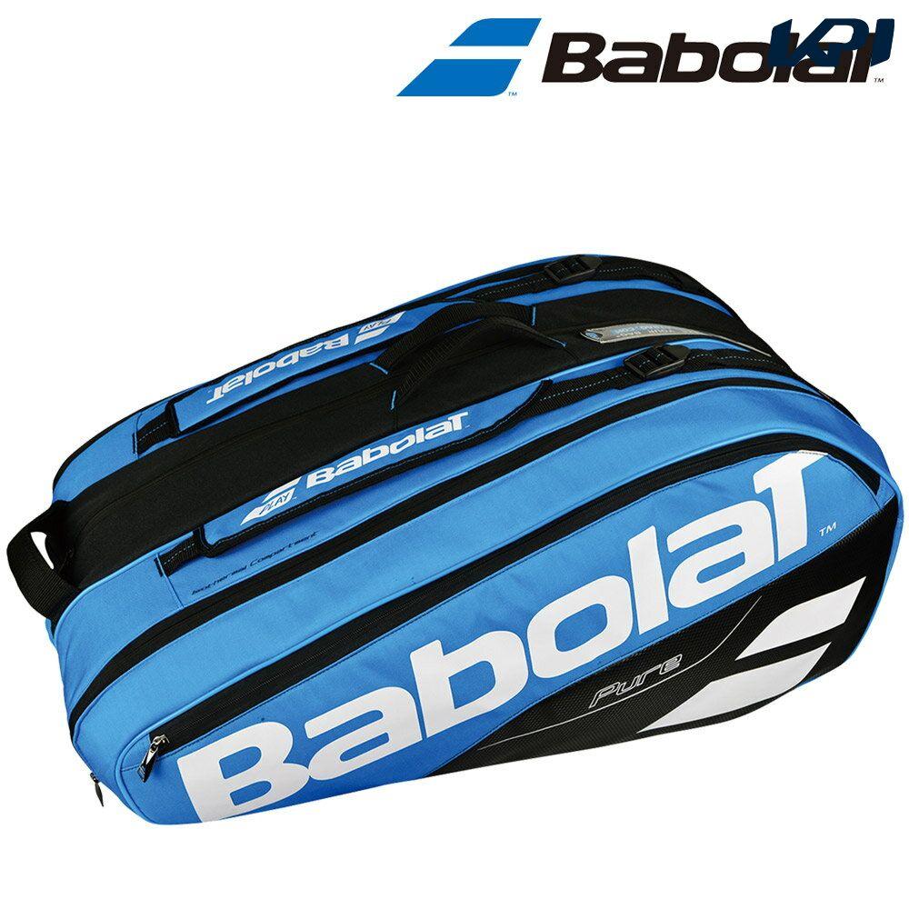『全品10%OFFクーポン対象』「ランドリーバッグ2枚プレゼント」バボラ Babolat テニスバッグ・ケース RACKET HOLDER X12 ラケットバッグ(ラケット12本収納可) BB751169