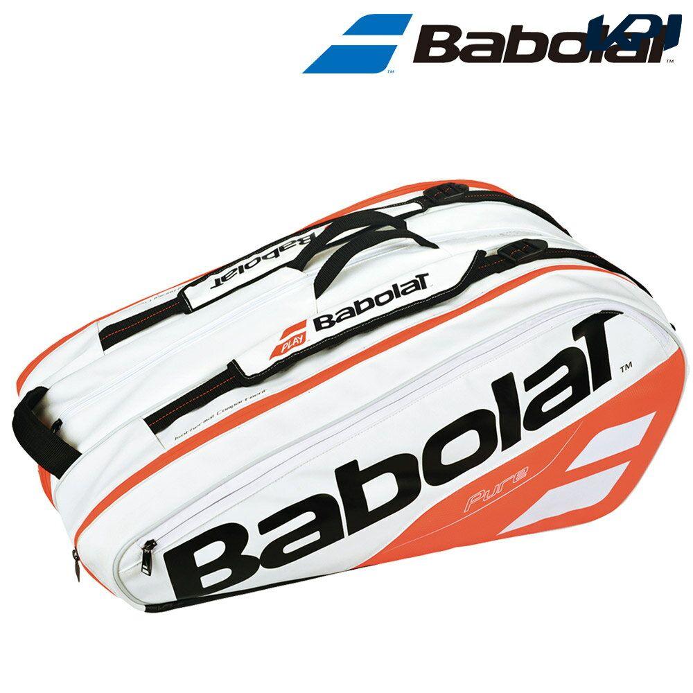 『全品10%OFFクーポン対象』「ランドリーバッグ2枚プレゼント」バボラ Babolat テニスバッグ・ケース RACKET HOLDER X12 ラケットバッグ(ラケット12本収納可) BB751170
