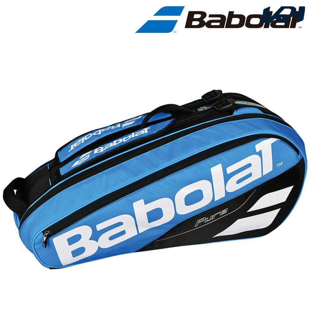 「ランドリーバッグ2枚プレゼント」バボラ Babolat テニスバッグ・ケース RACKET HOLDER X6 ラケットバッグ(ラケット6本収納可) BB751171