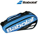 3e5730cff22 It is going to release it in バボラ Babolat tennis bag case RACKET HOLDER X6 racket  bag (packable six rackets) BB751171 April ※Reservation