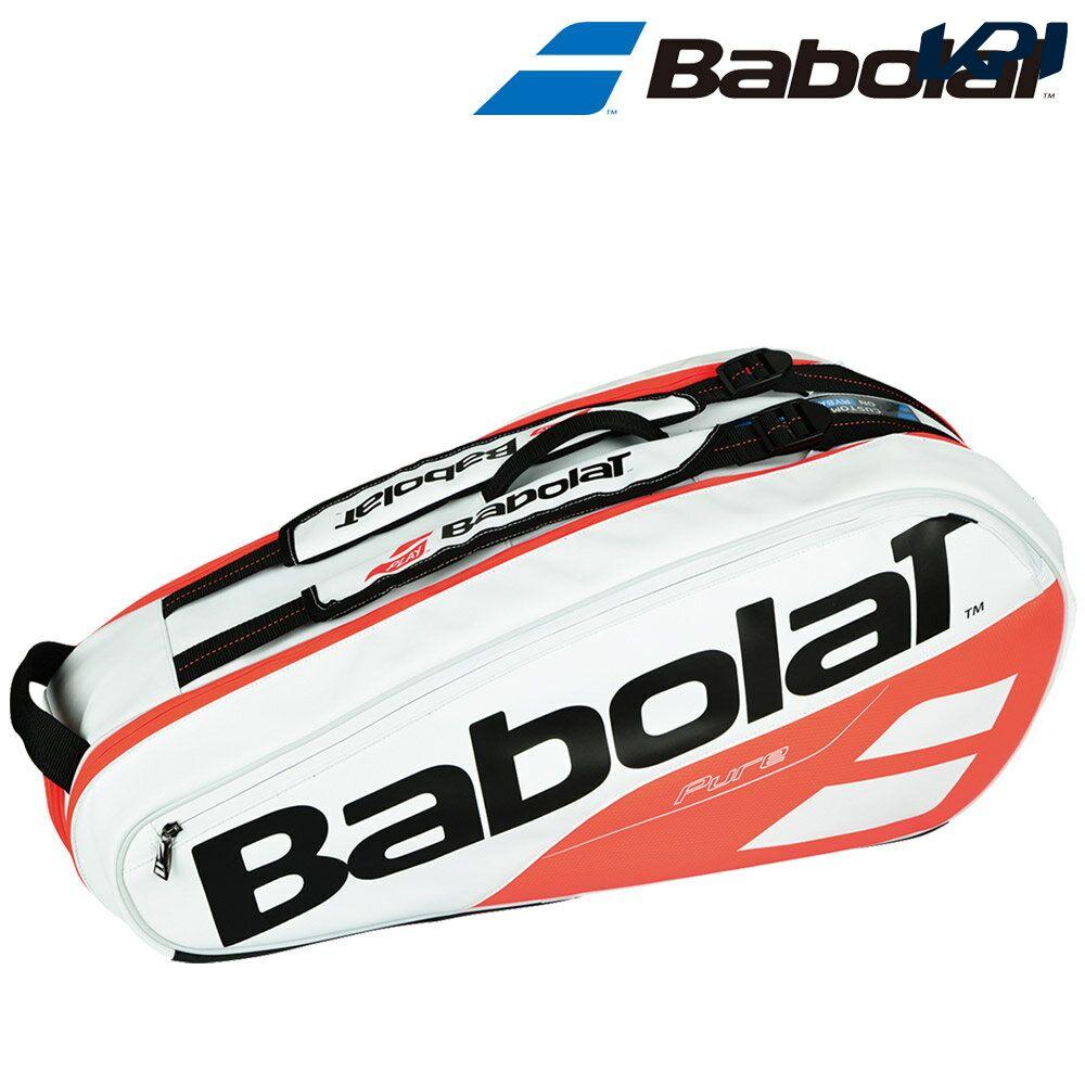 『全品10%OFFクーポン対象』「ランドリーバッグ2枚プレゼント」バボラ Babolat テニスバッグ・ケース RACKET HOLDER X6 ラケットバッグ(ラケット6本収納可) BB751172