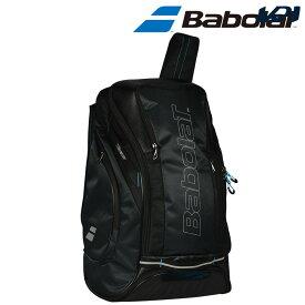 【全品10%OFFクーポン対象】バボラ Babolat テニスバッグ・ケース BACKPACK MAXI バックパック(ラケット収納可) BB753064 1月下旬入荷予定※予約