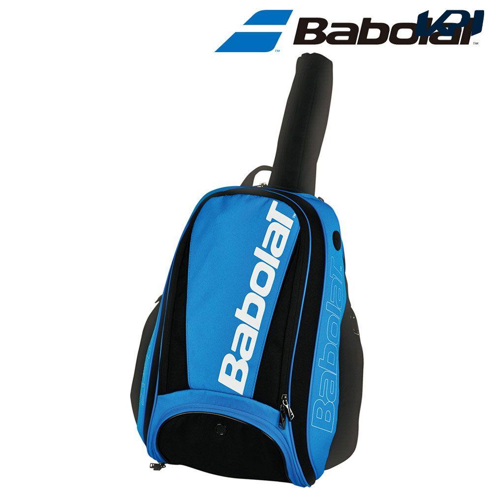 『全品10%OFFクーポン対象』「ランドリーバッグ2枚プレゼント」バボラ Babolat テニスバッグ・ケース BACKPACK バックパック(ラケット収納可) BB753070