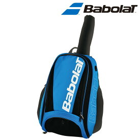【全品10%OFFクーポン】バボラ Babolat テニスバッグ・ケース BACKPACK バックパック(ラケット収納可) BB753070