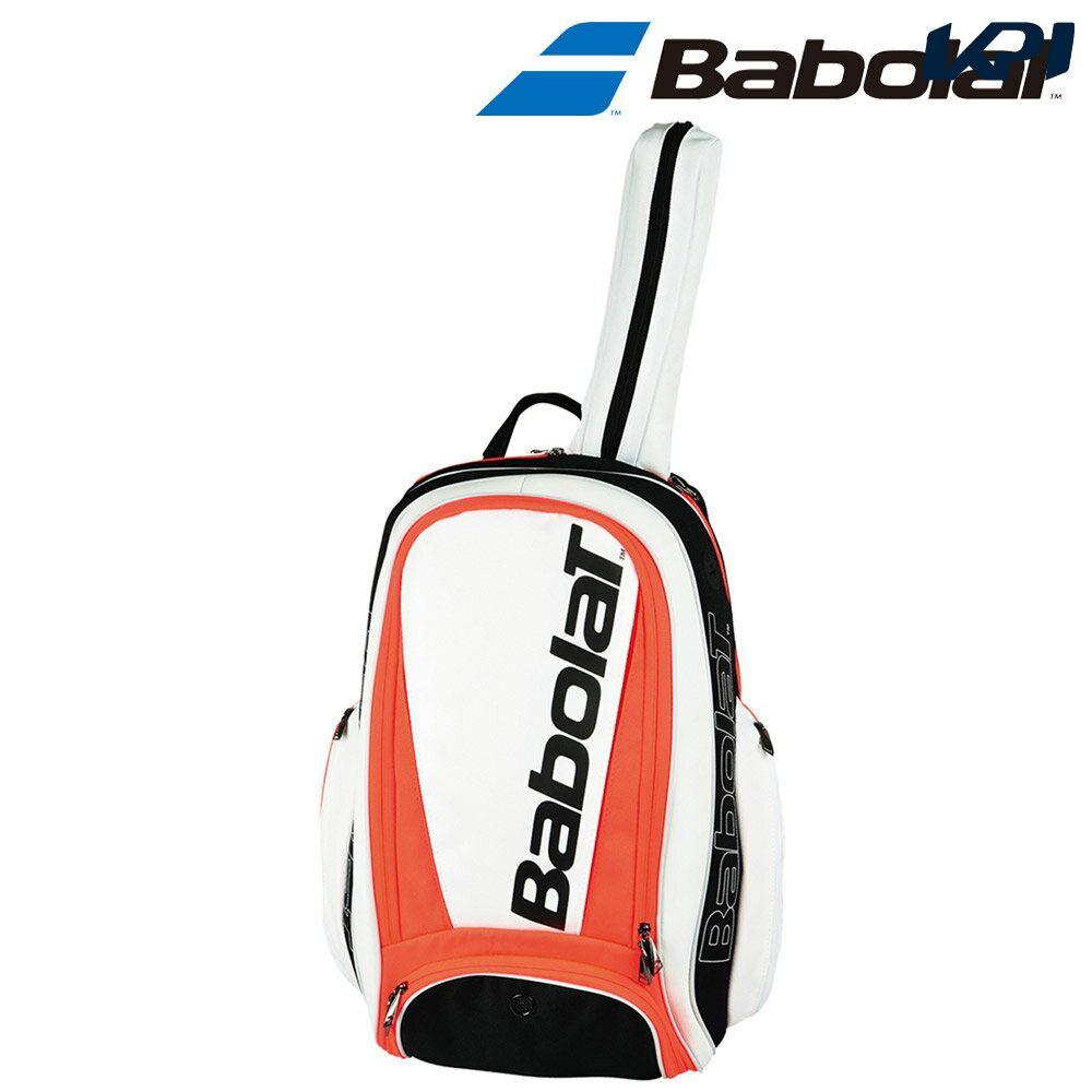 『全品10%OFFクーポン対象』「ランドリーバッグ2枚プレゼント」バボラ Babolat テニスバッグ・ケース BACKPACK バックパック(ラケット収納可) BB753071