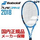 【全品10%OFFクーポン対象】BabolaT(バボラ)「PURE DRIVE 2018(ピュアドライブ 2018) BF101335」硬式テニスラケ…