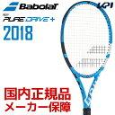 【全品10%OFFクーポン】バボラ Babolat 硬式テニスラケット PURE DRIVE+ ピュアドライブプラス BF101337 2018年モデル