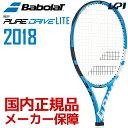 【全品10%OFFクーポン】バボラ Babolat 硬式テニスラケット PURE DRIVE LITE ピュアドライブライト BF101341 2018年モ…