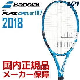 【全品10%OFFクーポン】バボラ Babolat 硬式テニスラケット PURE DRIVE 107 ピュアドライブ107 BF101347 2018年モデル