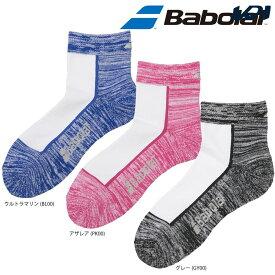 「あす楽対応」バボラ Babolat テニスウェアユニセックス SHORTSOCKS ショートソックス BTALJB03「SS」[ポスト投函便対応] 『即日出荷』