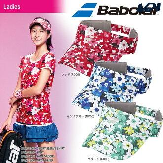 打算在babora Babolat網球蓋子·面罩女士GAME VUSOR遊戲面罩BTCLJC04 2月開始銷售※預訂