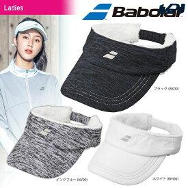 「あす楽対応」バボラ Babolat テニスアクセサリー レディース ゲームバイザー BTCMJC08 『即日出荷』