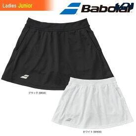 【全品10%OFFクーポン対象】「あす楽対応」バボラ Babolat テニスウェア ジュニア SKIRT スカート BTJLJE00 SS[ポスト投函便対応] 『即日出荷』