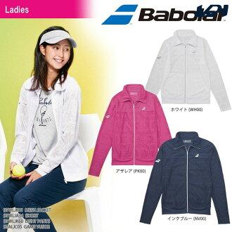 It is going to release it in バボラ Babolat tennis wear Lady's MESH JACKET mesh jacket BTWLJK41 2018SS March ※Reservation