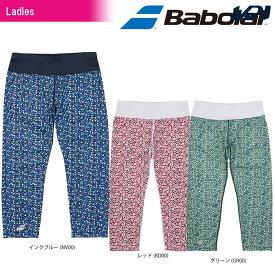 「あす楽対応」バボラ Babolat テニスウェア レディース CROPPED PANTS クロップドパンツ BTWLJM21 2018SS 『即日出荷』