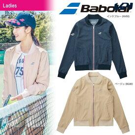 「あす楽対応」バボラ Babolat テニスウェア レディース デニムジャケット BTWMJK44 2018FW 『即日出荷』