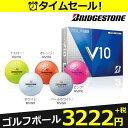 ブリヂストン BRIDGESTONE ゴルフボール TOUR B V10 1ダース(12球入) 16GVT『即日出荷』「あす楽対応」