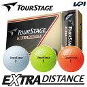 ブリヂストン BRIDGESTONE ゴルフボール T/Sエクストラディスタンス TSEXST『即日出荷』「あす楽対応」【kpi_d】