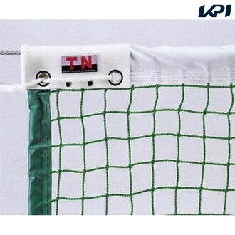 BRIDGESTONE (Bridgestone) tennis net (green) 11-5060