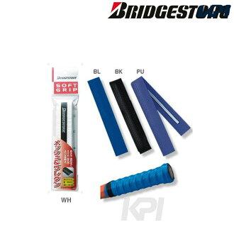 "BRIDGESTONE (Bridgestone) ""grip tape (mesh & wet + non slip type) BACJ02"" over grip tape [possible cat POS]"