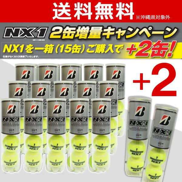 「あす楽対応」「増量キャンペーン」BRIDGESTONE(ブリヂストン)NX1(4球入)1箱=17缶〔68球〕BBANXA テニスボール 『即日出荷』