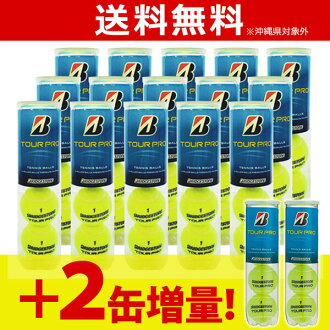 """Increase in quantity campaign"" BRIDGESTONE (Bridgestone) TOUR PRO (tour pro) one (15 cans +2 can = 17 cans /68 ball) tennis ball ※It is going to release it in the beginning of December ※Reservation"