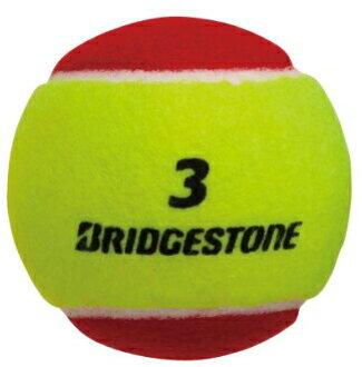 "Tennis ball for the BRIDGESTONE (Bridgestone) ""non-pressure ball 3 (STAGE3) BBPPS3 one"" (entering 60) kids / youth"