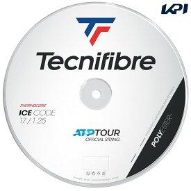 【全品10%OFFクーポン▼】テクニファイバー Tecnifibre テニスガット・ストリング ICE CODE アイスコード 200mロール 1.25mm TFR421 TFSR402