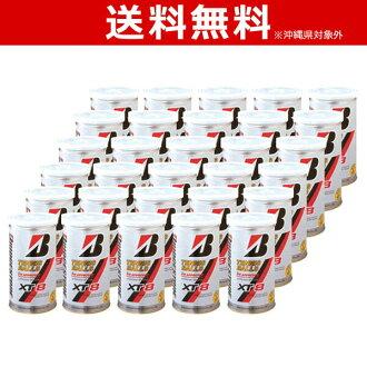 BRIDGESTONE Bridgestone XT8 (affiliate exti) [2 pieces] per box (30 cans = 60 balls) tennis ku