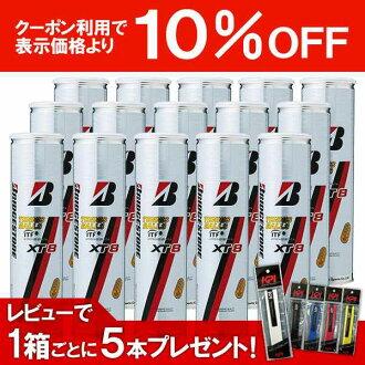 BRIDGESTONE (Bridgestone) XT8 (eight エックスティ) 1 box (15 cans / 60 balls) tennis ball ku fs3gm