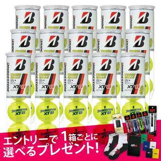 「 등록 + 리뷰 1 박스 마다 선택할 수 있는 선물 」 BRIDGESTONE (브리지 스톤) XT8 (엑스 티 에이트) [4 개입] 1 박스 (15 캔/60 구) 테니스 공을 ku 「 운영 」