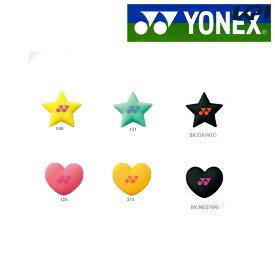 【全品10%OFFクーポン対象〜11/17】YONEX(ヨネックス)「バイブレーションストッパー6 (1個入り) AC166」