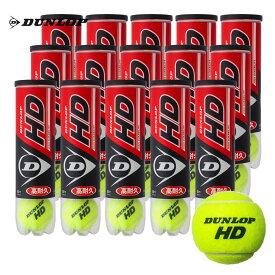 【最大4000円クーポン】【365日出荷】「あす楽対応」ダンロップ DUNLOP 硬式テニスボール ダンロップ HD DUNLOP HD 1箱 15缶(60球) DHD4CS60 『即日出荷』
