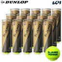 【全品10%OFFクーポン】「あす楽対応」DUNLOP(ダンロップ)「St.JAMES Premium(セントジェームス プレミアム)(15缶/60…