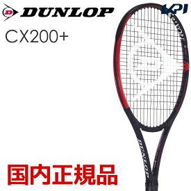 ダンロップ DUNLOP 硬式テニスラケット ダンロップ CX 200+ DS21903
