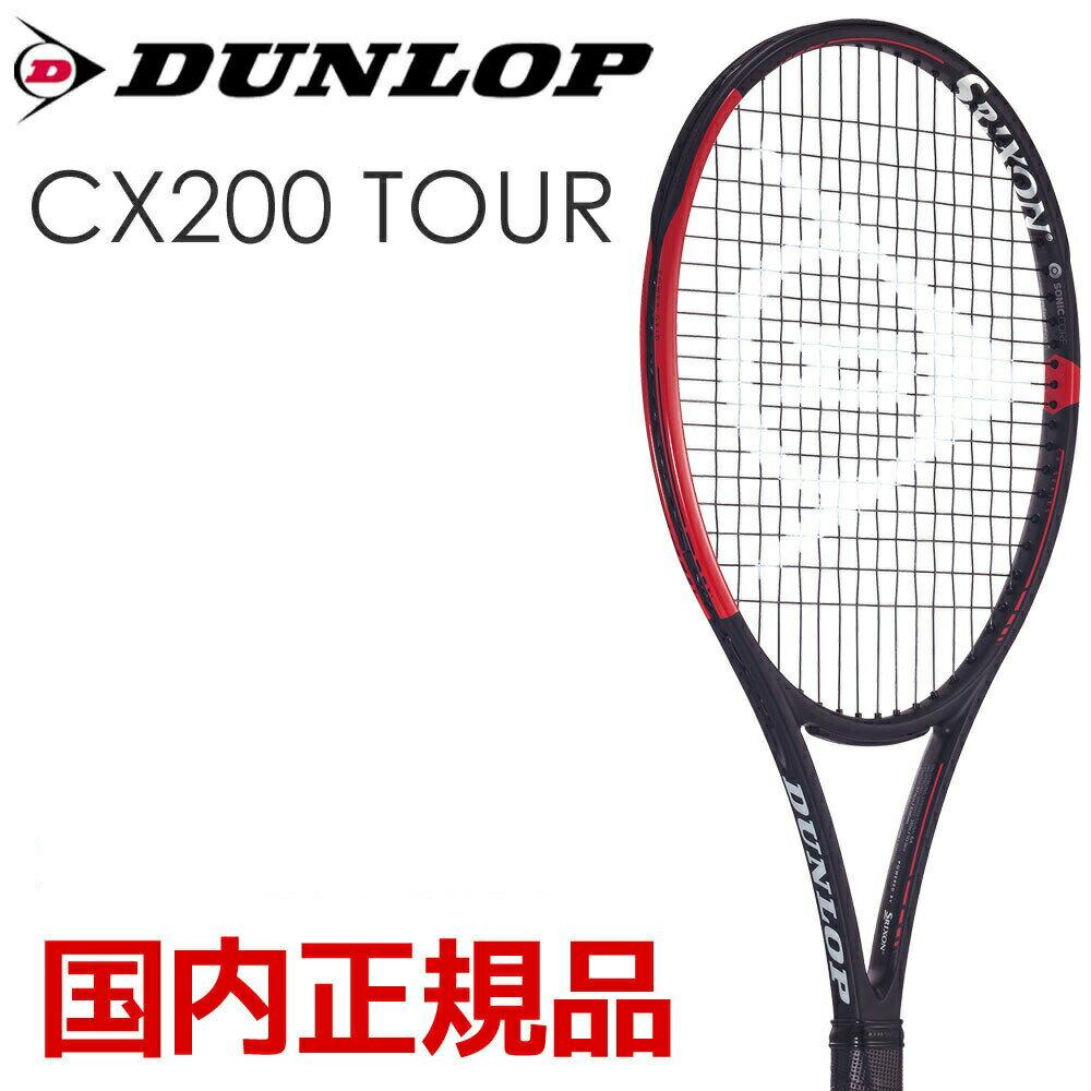 【1万円以上で1000円引クーポン】ダンロップ DUNLOP 硬式テニスラケット CX 200 TOUR DS21901【2019春ダンロップ・スリクソンフェスタ】