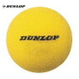【全品10%OFFクーポン対象】DUNLOP(ダンロップ)「SPONGEYL(スポンジ YL) NSPNGE2YL6BOX」半ダース ショートテニス用スポンジボール