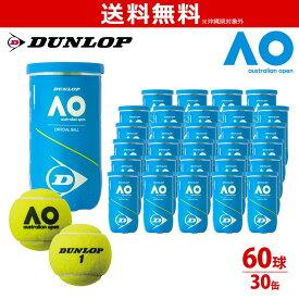 ダンロップ DUNLOP Australian Open オーストラリアンオープン 大会使用球 公式ボール AO 2球入 2個入 1箱=30缶〔60球〕 テニスボール DAOYL2DOZ DAOYL2CS60