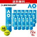 ダンロップ DUNLOP Australian Open オーストラリアンオープン 大会使用球 公式ボール AO 4球入 1箱=18缶〔72球〕 テ…
