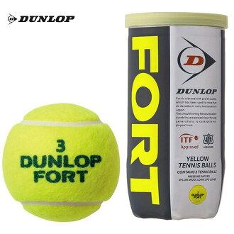 Tennis ball DUNLOP ( Dunlop )